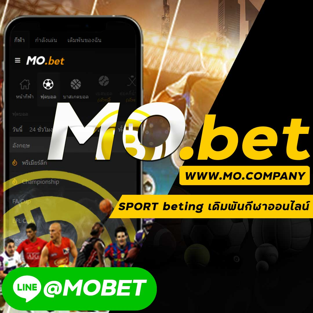 sport-beting